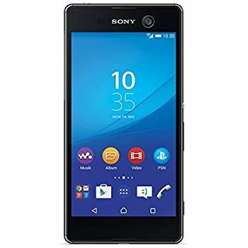 Sony Xperia M5 Reparatur